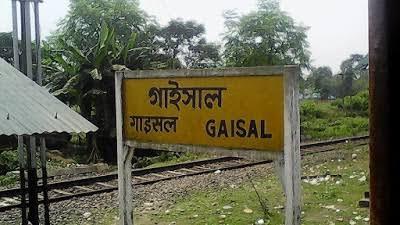 Photo of ক্ষতবিক্ষত মৃত দেহ উদ্ধার গাইসালে