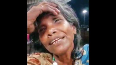 Photo of লতাকণ্ঠী ভবঘুরে রানুর গানে দিবানা হল নেটিজেনরা, কে এই মহিলা ?