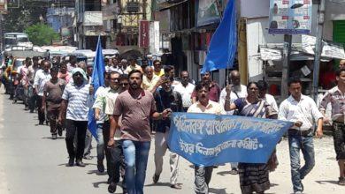 Photo of পার্শ্ব শিক্ষকদের উপর পুলিশের লাঠি চার্জের প্রতিবাদে আন্দোলন রায়গঞ্জে