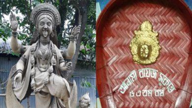 Photo of কালী পূজায় মিলনপাড়া অনামী বয়েজ সুকান্তর থিম অশুভ শক্তির বিনাশ