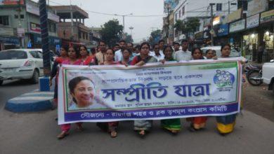 Photo of এনআরসি-র বিরুদ্ধে বার্তা দিয়ে তৃণমূলের সম্প্রীতি যাত্রা রায়গঞ্জে