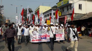 Photo of NRC ও CAA-এর প্রতিবাদে রায়গঞ্জে DSO-এর অঙ্গীকার যাত্রা
