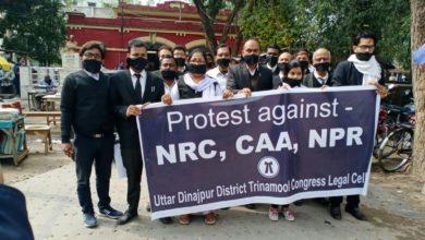 Photo of NRC, CAA ও NPR- এর বিরুদ্ধে কালো কাপড় বেঁধে মিছিল আইনজীবীদের