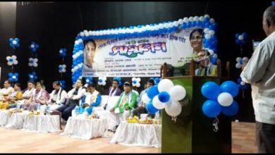 Photo of তৃণমূল পরিচালিত পৌর কর্মচারী ফেডারেশনের শাখা সম্মেলন রায়গঞ্জে