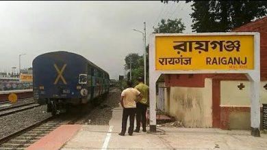Photo of বদলে গেল রাধিকাপুর-হাওড়া এক্সপ্রেসের নাম, ঘোষণা পূর্ব রেলের
