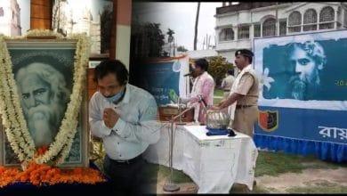 Photo of করোনা আবহে লকডাউনের মাঝেই রায়গঞ্জে  পুলিশ ও প্রশাসনের রবীন্দ্রজয়ন্তী পালন