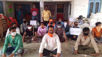 Photo of তিন মাসের বিদ্যুৎ বিল মকুবের দাবি উত্তর দিনাজপুর বিজেপির