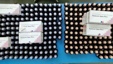 Photo of প্রচুর পরিমাণে নিষিদ্ধ মাদক উদ্ধার শিলিগুড়িতে, গ্রেপ্তার তিন