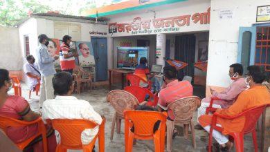 Photo of অমিত শাহের ভার্চুয়াল সভা দেখল উত্তর দিনাজপুর জেলা বিজেপি