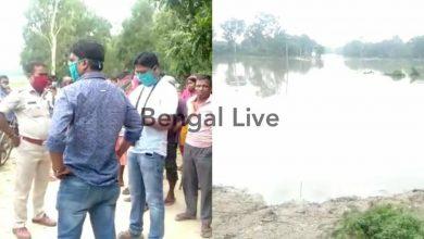 Photo of কুলিকে তলিয়ে গেলেন বৃদ্ধ, চাঞ্চল্য রায়গঞ্জে