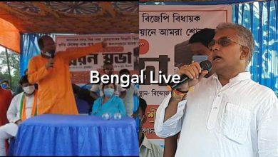 Photo of হেমতাবাদে বিধায়কের স্মরণসভায় পুলিশকে বদলির হুমকি বিজেপি নেতা সায়ন্তন বসুর