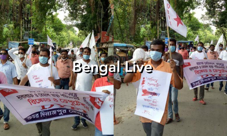 dyfi staged protest against mismanagement in raiganj medical college hospital