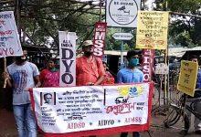 Photo of সাত দফা দাবিতে মালদায় বিক্ষোভ মিছিল AIDSO-র