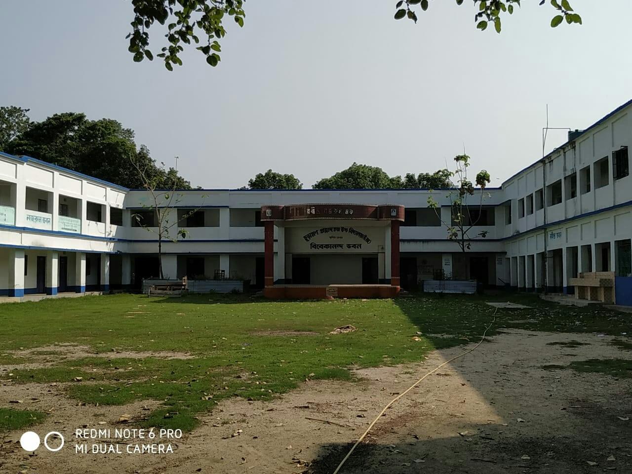 the oldest school of uttar dinajpur district
