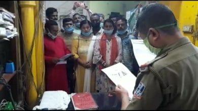 fir against bjp leader anupam hazra