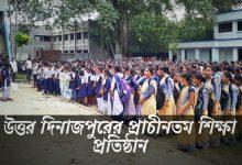 Photo of সার্ধশতবর্ষ পার করে চূড়ামণ উচ্চ বিদ্যালয়, জেলার প্রাচীনতম শিক্ষা প্রতিষ্ঠান