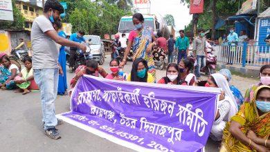 Photo of জাতীয় সড়ক অবরোধ রায়গঞ্জে