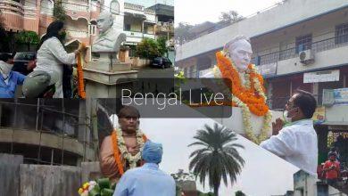 two hundredth birthday of ishwar chandra vidyasagar observed across north bengal