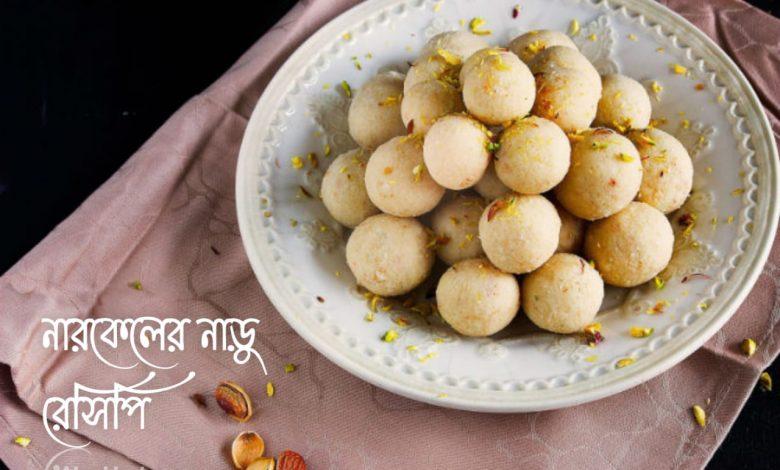 recipe of making coconut nadu more delicious