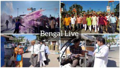 bjp cheers in bengal while nda wins in bihar