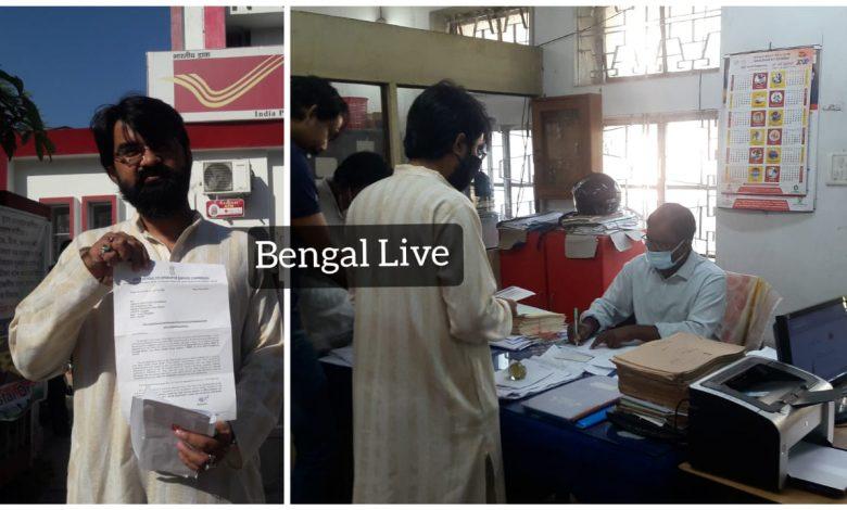 postal department's negligence in raiganj