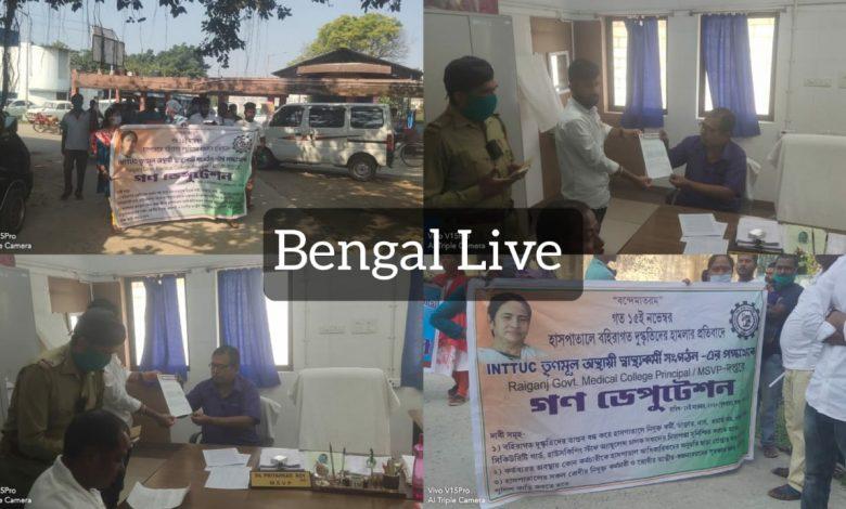 raiganj govt medical college hospital