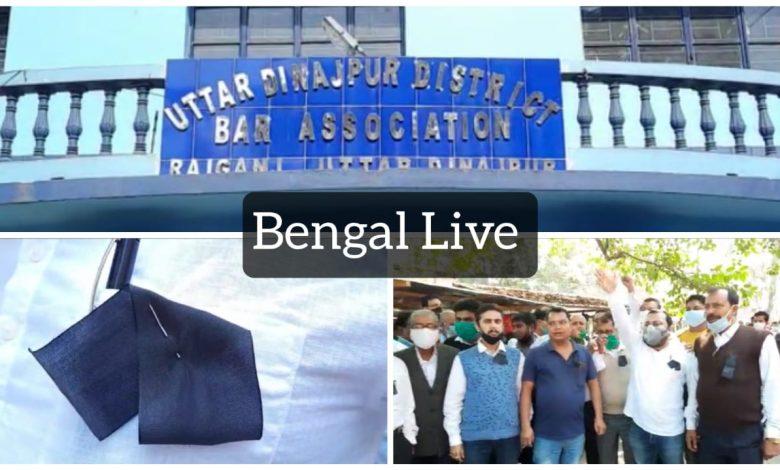 uttar dinajpur bar association protests