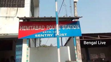 hemtabad police station