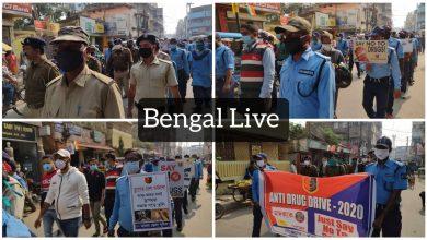 anti-drug rally in maldah arranged by english bazar police