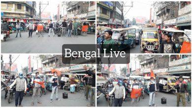 chakka jam movement by abvp in raiganj