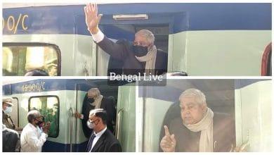 governor jagdeep dhankar