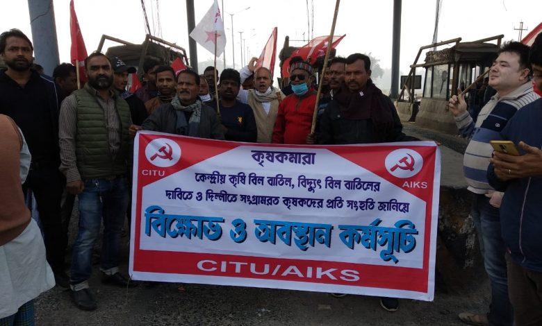 agitation at dalkhola