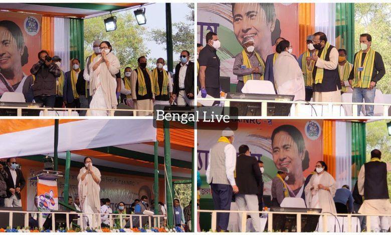 mamata banerjee addresses a public meeting in jalpaiguri and targets bjp