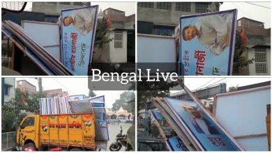 posters in support of rajib banerjee