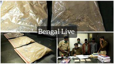 drug peddlers arrested by malda police