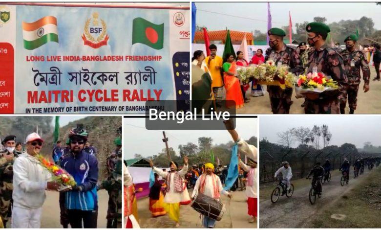 bangladesh border in maldah