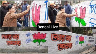debasree chowdhury begins election campaign in uttar dinajpur