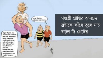 padmashri narayan debnath