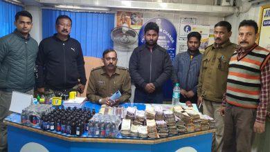 drug smuggling in north dinajpur