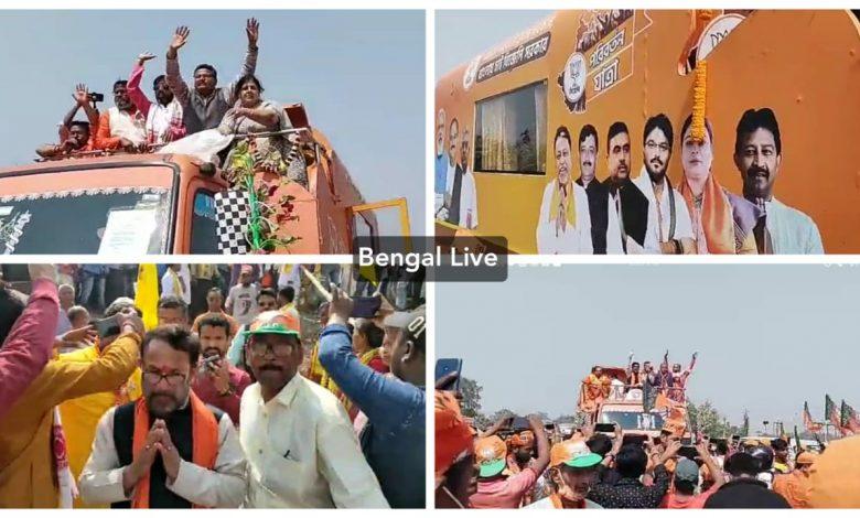 bjp paribartan yatra rath enters uttar dinajpur district