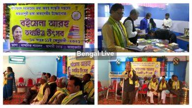 culture of north bengal