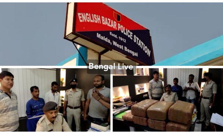 ganja smuggling, two arrested in maldah