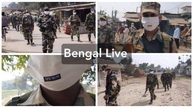 jay bangla slogan of tmc