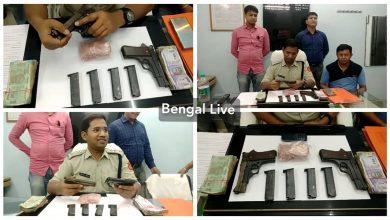 Interstate drug and firearms smuggler arrested in Malda