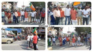 North Dinajpur district BJP protest rally in Raiganj