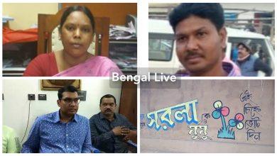 sarala and amlan bhaduri to join bjp
