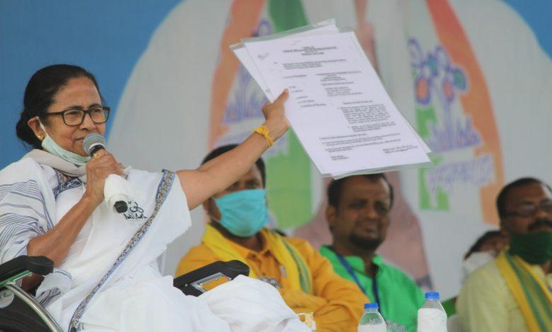 Mamata Banerjee's public meeting in coochbehar