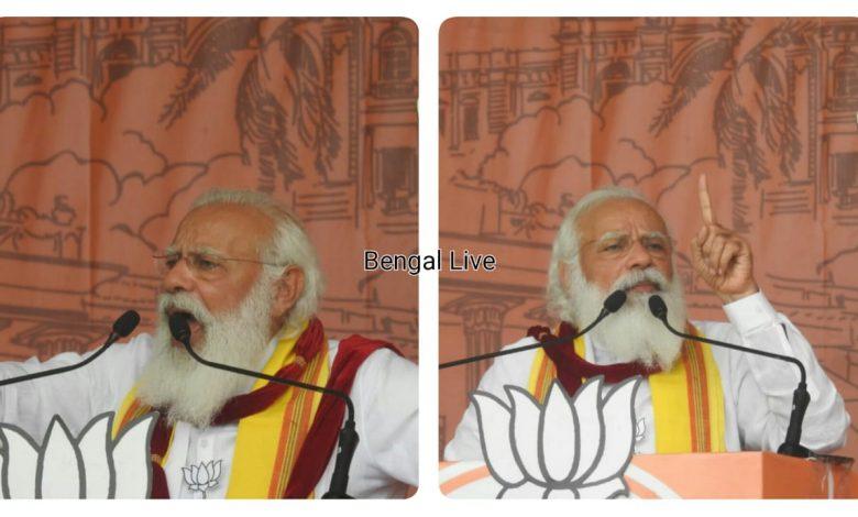 Narendra Modi held a public meeting in coochbehar