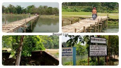 Villagers protest in Alipurduar district demanding construction of a bridge