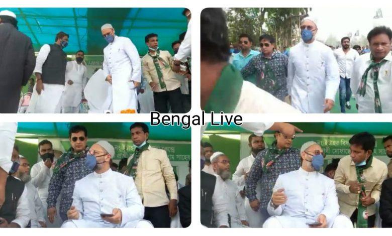 aimim leader asaduddin owaisi addressed a meeting at itahar in uttar dinajpur